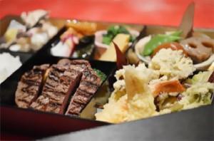 Halal Bento Tokyo