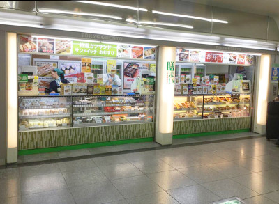 Zenmai in Tokyo Station