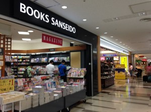 Location of Halal souvenirs shop at Narita Airport