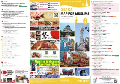 Osaka Map for Muslims