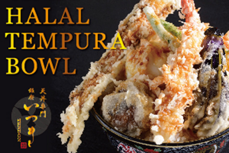 Tasty and Delicious Halal Tempura Bowl at Ginza Itsuki, Tokyo