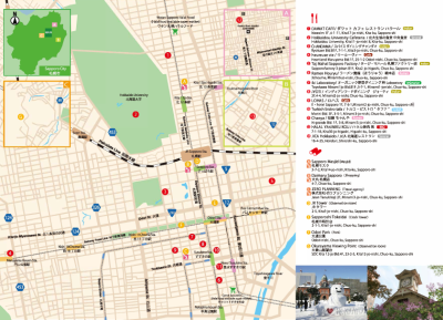 SAPPORO MAP FOR MUSLIM1