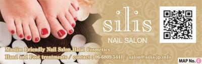 Silis Nail Salon