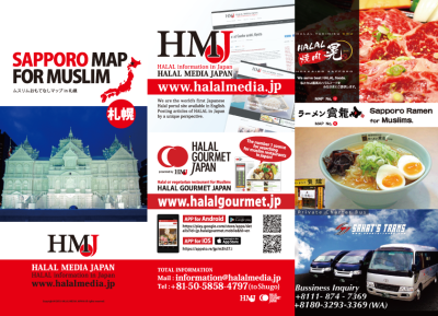 SAPPORO MAP FOR MUSLIM2
