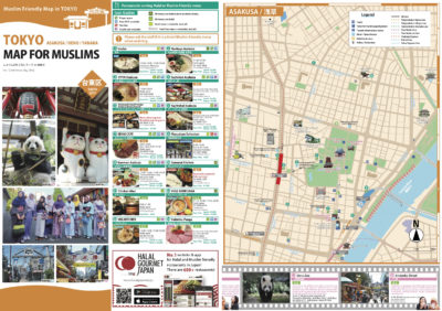 TOKYO MAP FOR MUSLIMS