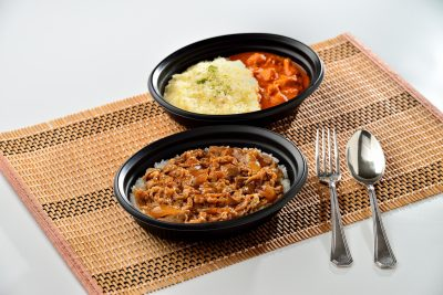 Halal Gyudon too! Tasty and Halal Frozen Bento from Royal Co