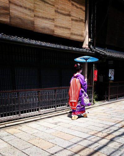 Halal Mentei Naritaya Gion