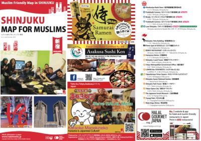 SHINJUKU MAP FOR MUSLIMS