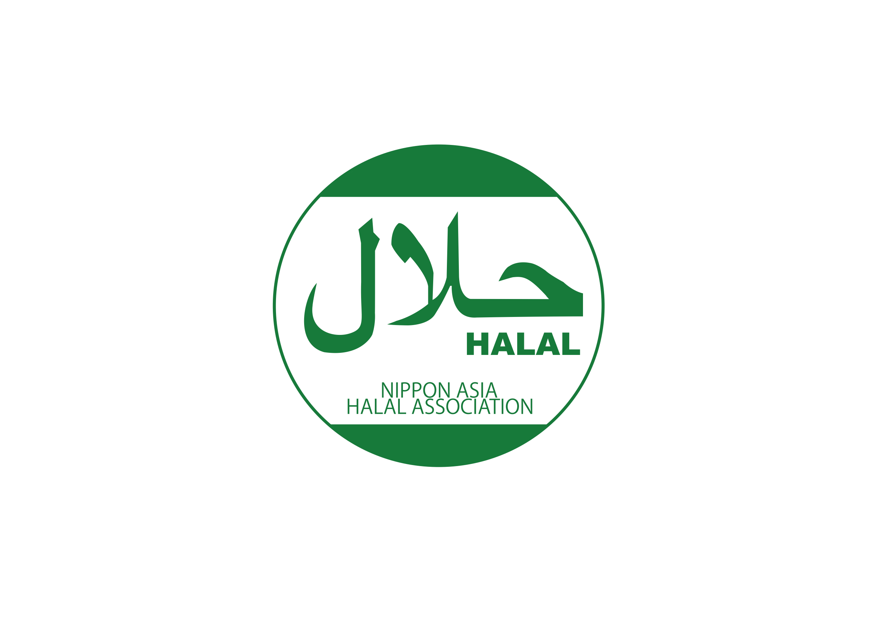 ハラル認証ロゴ