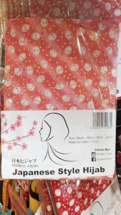 White rabbit pattern kimono hijab