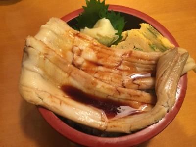 Anago Rice Bowl