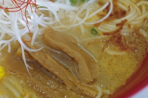 """""""UMAMI (flavorful)"""" taste soup"""