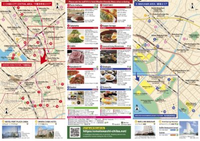 CHIBA CITY MAP FOR MUSLIMS