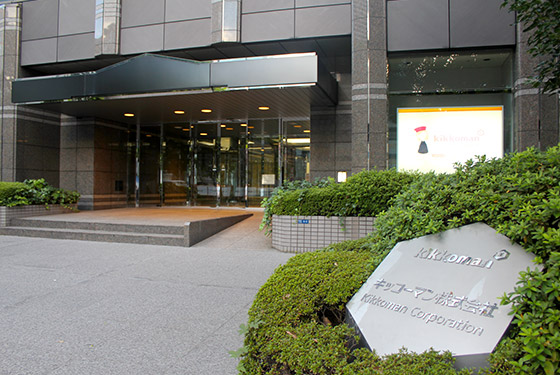 corporate_about_outline_tokyo
