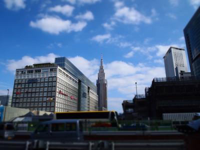Shinjuku South Gate