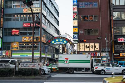 Shinjuku East Gate