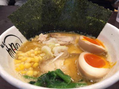Halal Ramen & Dining Honolu Ebisu, Nihonbashi