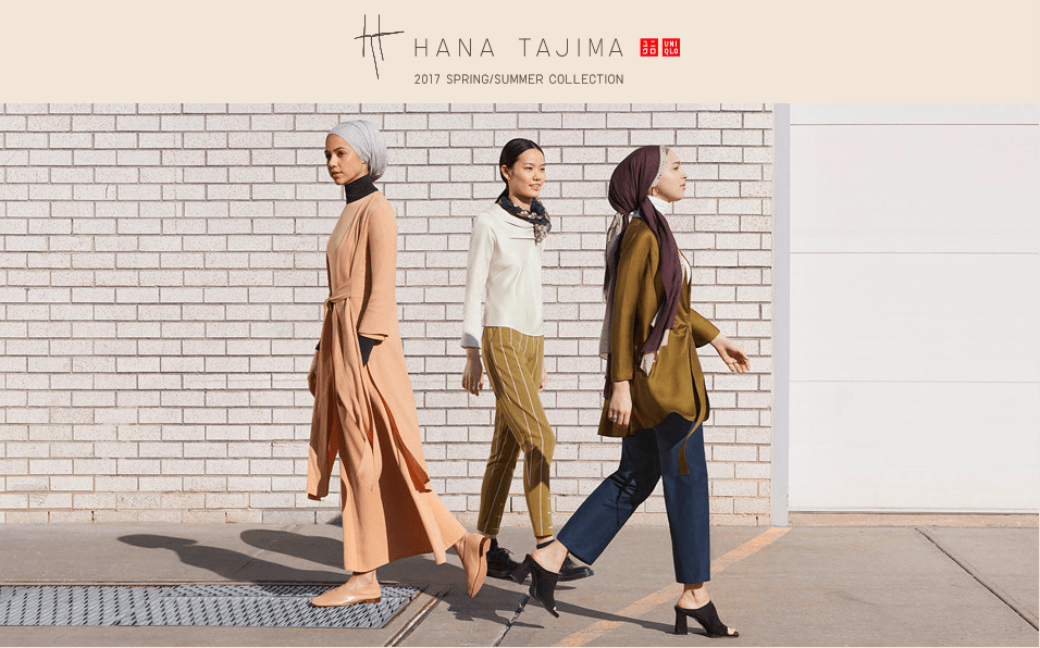 3378df5e648 HANA TAJIMA FOR UNIQLO 2017 SPRING SUMMER COLLECTION is soon to be on sale  from 10th March on!