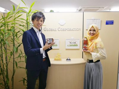 Know More About Global Corporation, The Company Behind Halal