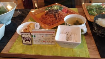 Halal beef menu