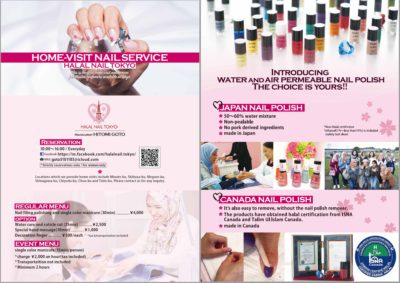 halal nail flyer complete