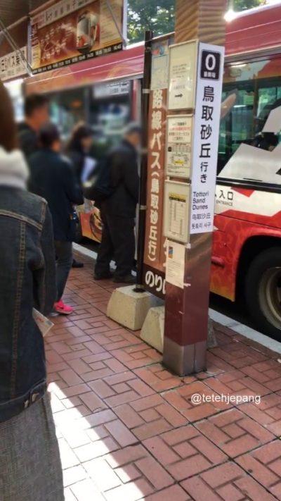 "Loop bus ""Kirinjishi"""