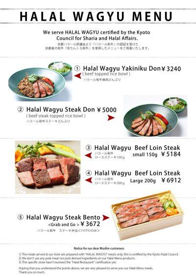 "Enjoy the Finest Kyoto's Halal Wagyu in Kyoto! ""NANZAN Gyu"