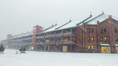 Yokohama Red Brick Warehouse and snow