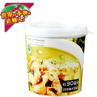 Kobe Bussan Co., Ltd. (gyomu super)