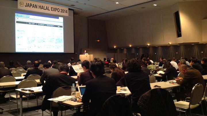 Forum content of JAPAN HALAL EXPO 2015 was decided!!Ms