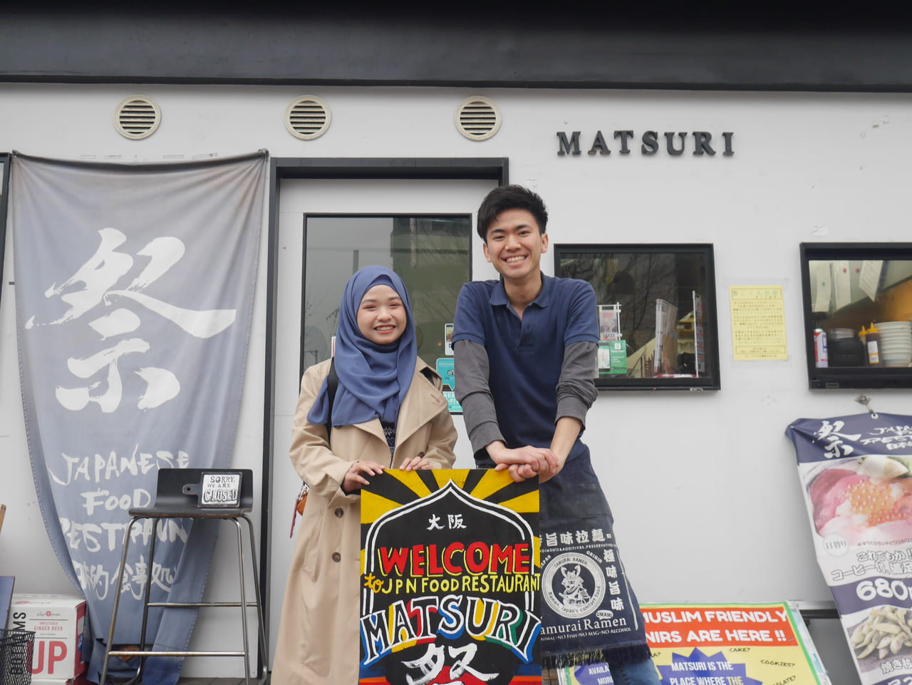 Japanese Restaurant Matsuri A One Stop To Experience The Genuine Taste Of Japanese Cuisines In Osaka Food Diversity Today
