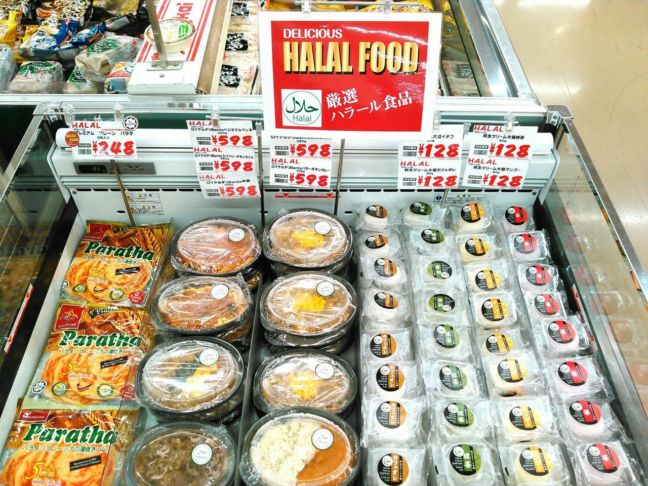 That Popular Halal Cream Daifuku Now Available In All Branches Of Rogers Supermarket Food Diversity Today