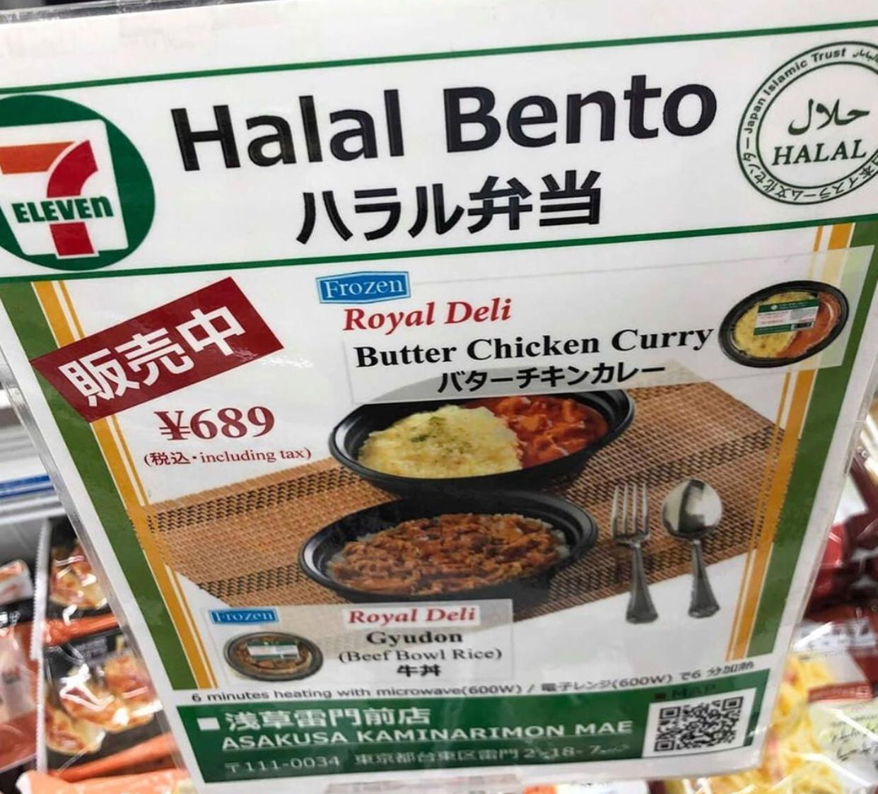 Seven Eleven S Halal Bento Review Food Diversity Today