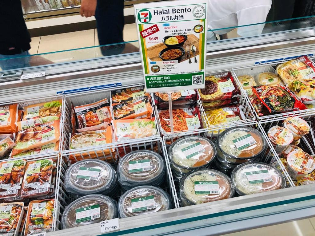Review Of Two Tasty Halal Bentos At Two 7 Eleven Store In Tokyo