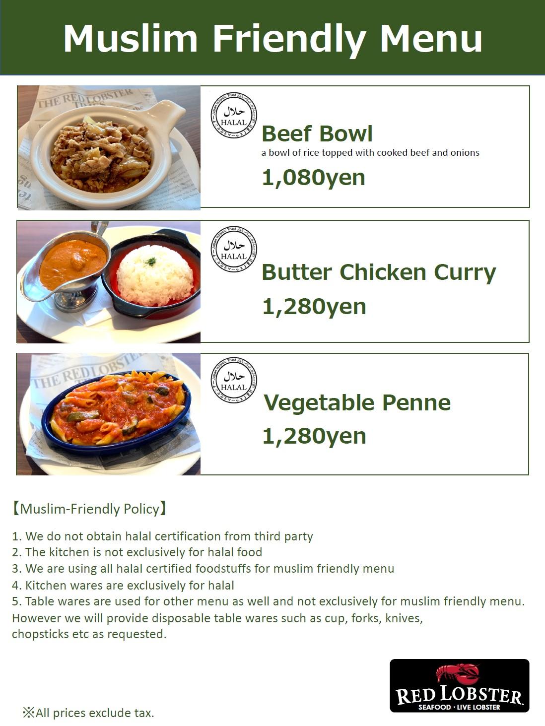Muslim Friendly Food At Red Lobster Tokyo Disney Resort Food Diversity Today