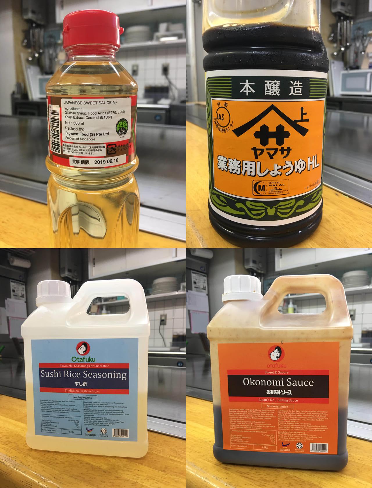 Okonomiyaki Khas Hiroshima Yang Ramah Muslim Di Restoran Origami Japan Food Diversity Today