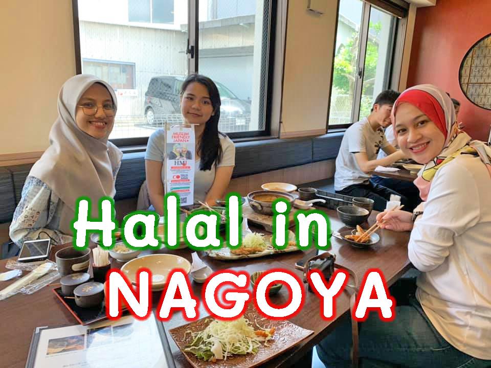 Dengan Video Restoran Yamamotoya Restoran Halal Terbaik Di Nagoya Food Diversity Today
