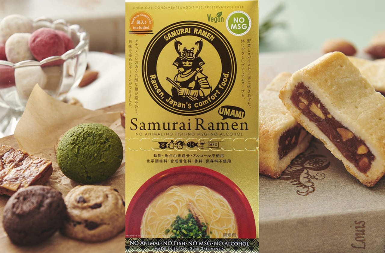 Recommended Halal And Muslim Friendly Snacks Souvenirs In Japan Food Diversity Today
