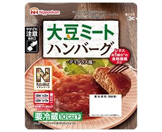 日本ハム ナチュミート 大豆ミートハンバーグタイプ