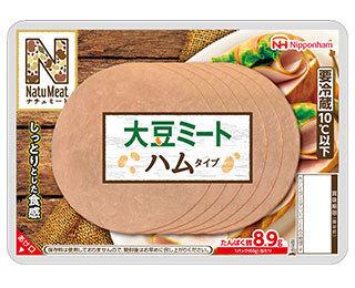 日本ハム ナチュミート 大豆ミートハムタイプ