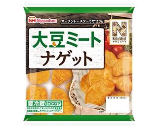 日本ハム ナチュミート 大豆ミートナゲットタイプ