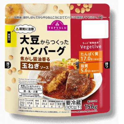 イオン vegetive 大豆から作ったハンバーグ焦がし醤油香る玉ねぎソース
