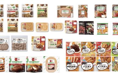 """""""スーパーで購入できる"""" 日本国内代替肉メーカー比較まとめ"""