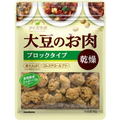 マルコメ 大豆のお肉 ブロックタイプ 乾燥