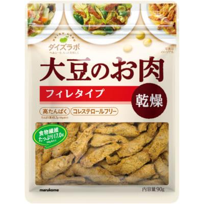 マルコメ 大豆のお肉 フィレタイプ 乾燥