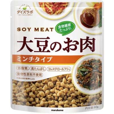マルコメ 大豆のお肉 ミンチタイプ