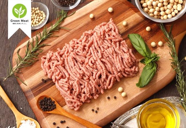 グリーンカルチャーが独⾃技術に基づき開発した植物肉「Green Meat™」
