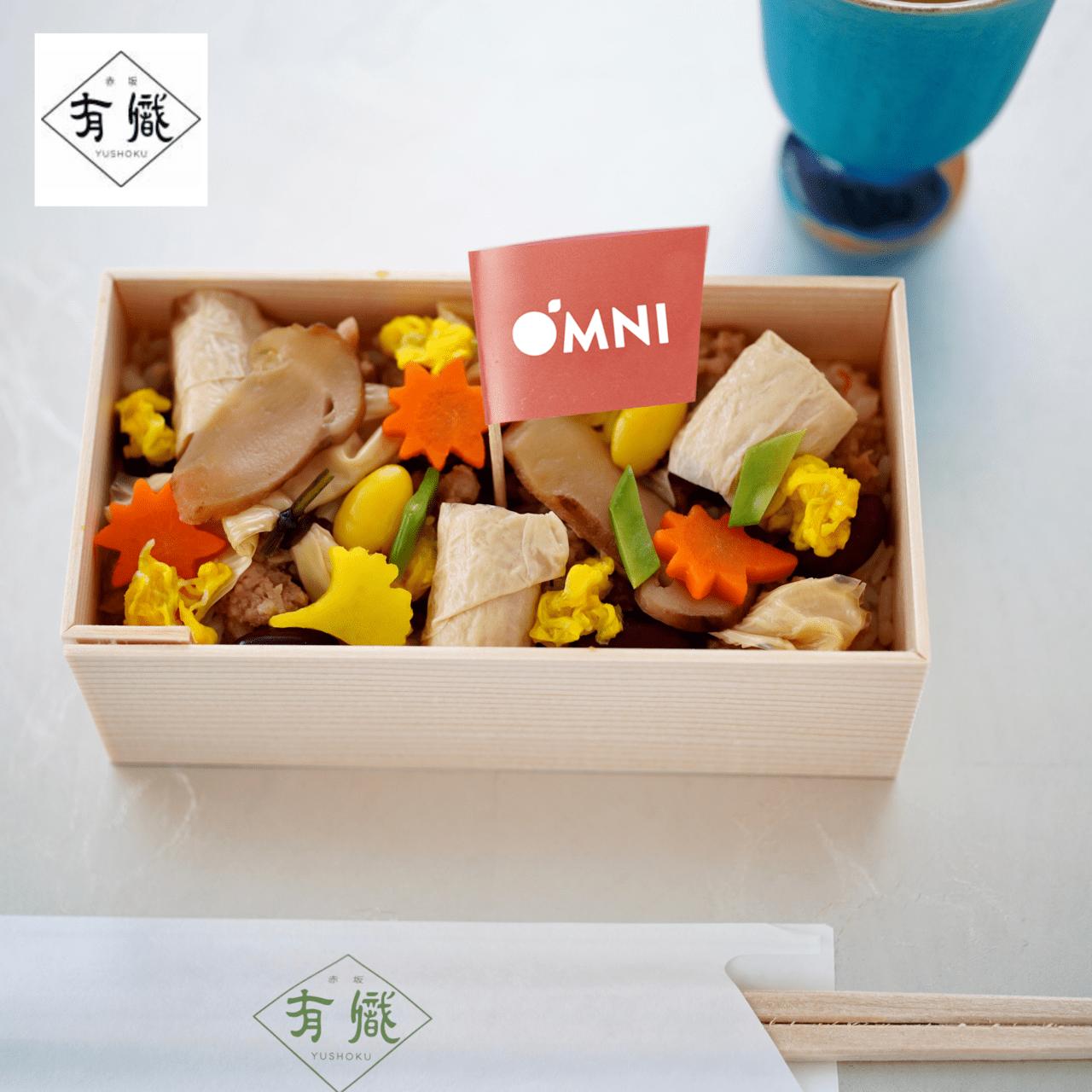 有職「小さな精進散らし寿司」伊勢丹新宿